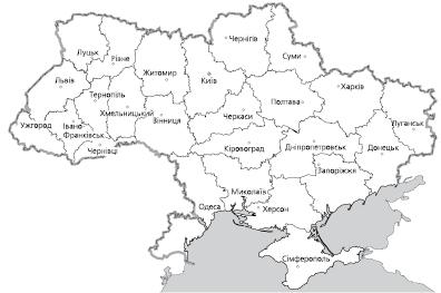економічний словник довідник Головна | Міністерство освіти і науки України