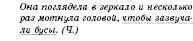 ШКОЛА 1986