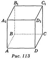 конспекти урокв з нформатики бройченко