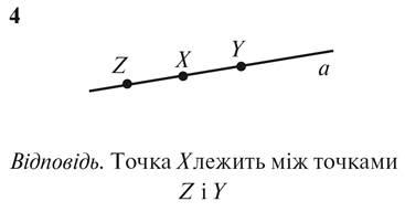 2-4 Рисунок 4