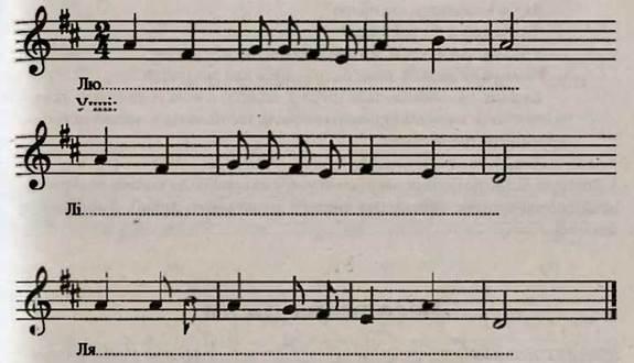 http://subject.com.ua/lesson/music/5_8klas/5_8klas.files/image016.jpg