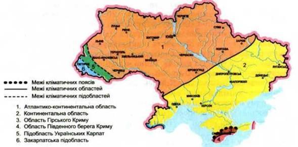 україна в промірному клімот фотоі