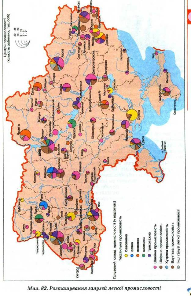 ВАТ Тернопільське об єднання «Текстерно» є лідером вітчизняної промисловості  j виробництва бавовняних тканин. Взуття виробляють в Україні ... c295d9549c37a