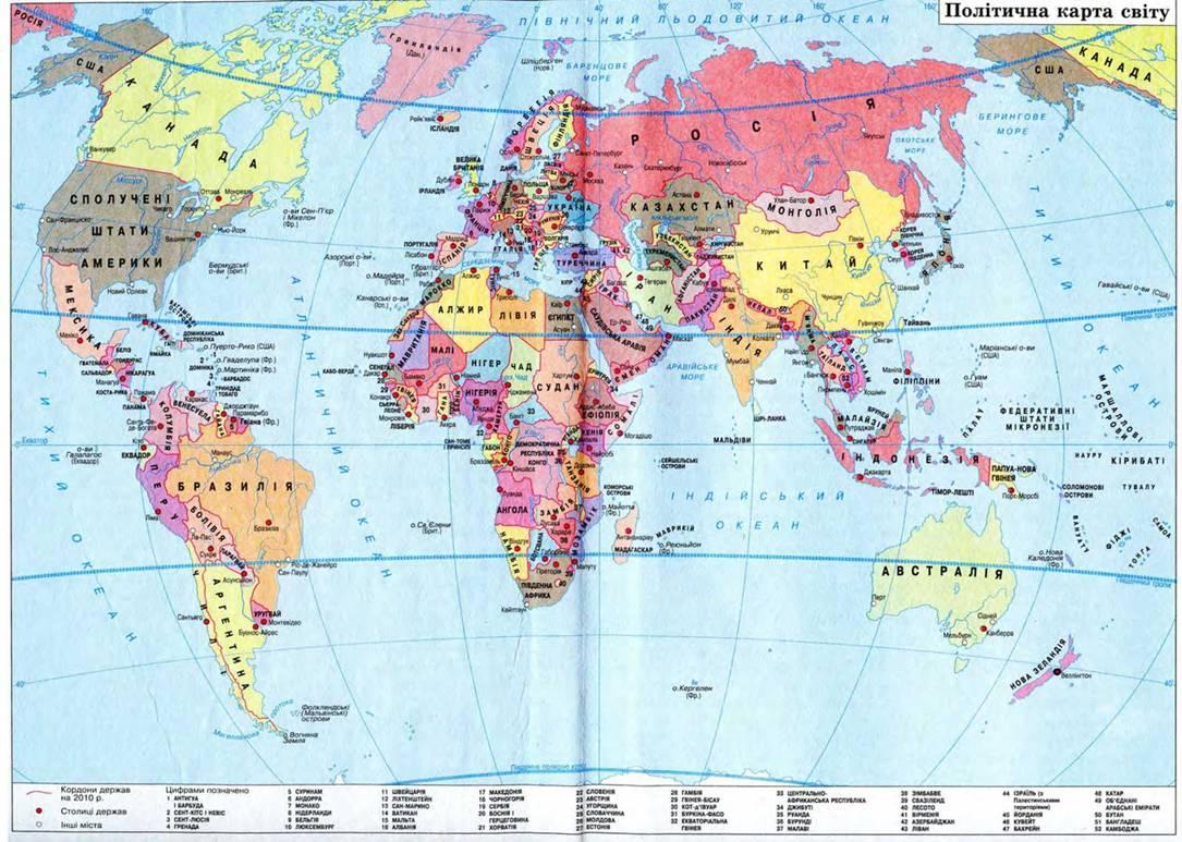 Руководство по эксплуатации митсубиси аутлендер 2015 на русском
