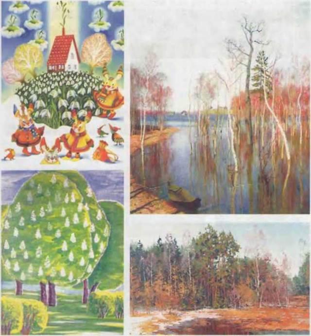 Картинки місяців весни